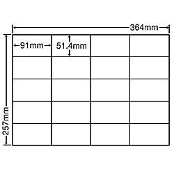 【送料無料】東洋印刷 E20SF シートカットラベル B4版 20面付(1ケース500シート)【在庫目安:お取り寄せ】| ラベル シール シート シール印刷 プリンタ 自作