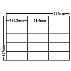 【送料無料】東洋印刷 E15G シートカットラベル B4版 15面付(1ケース500シート)【在庫目安:お取り寄せ】| ラベル シール シート シール印刷 プリンタ 自作