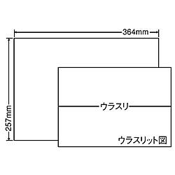 【送料無料】東洋印刷 E1ZF シートカットラベル B4版 1面付(1ケース500シート)【在庫目安:お取り寄せ】  ラベル シール シート シール印刷 プリンタ 自作