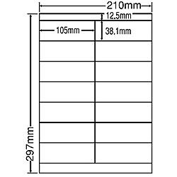 【送料無料】東洋印刷 LDZ14QF シートカットラベル A4版 14面付(1ケース500シート)【在庫目安:お取り寄せ】| ラベル シール シート シール印刷 プリンタ 自作