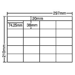 【送料無料】東洋印刷 CH20SF シートカットラベル A4版 20面付(1ケース500シート)【在庫目安:お取り寄せ】| ラベル シール シート シール印刷 プリンタ 自作