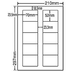 【送料無料】東洋印刷 LDW10MLF シートカットラベル A4版 10面付(1ケース500シート)【在庫目安:お取り寄せ】| ラベル シール シート シール印刷 プリンタ 自作