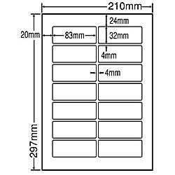 【送料無料】東洋印刷 LDW14QGF シートカットラベル A4版 14面付(1ケース500シート)【在庫目安:お取り寄せ】| ラベル シール シート シール印刷 プリンタ 自作