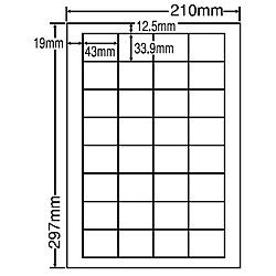 【送料無料】東洋印刷 LDW32UF シートカットラベル A4版 32面付(1ケース500シート)【在庫目安:お取り寄せ】| ラベル シール シート シール印刷 プリンタ 自作