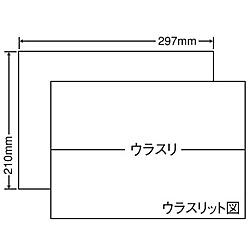【送料無料】東洋印刷 C1ZF シートカットラベル A4版 1面付(1ケース500シート)【在庫目安:お取り寄せ】| ラベル シール シート シール印刷 プリンタ 自作