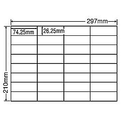 【送料無料】東洋印刷 C32UBF シートカットラベル A4版 32面付(1ケース500シート)【在庫目安:お取り寄せ】  ラベル シール シート シール印刷 プリンタ 自作