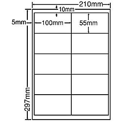 【送料無料】東洋印刷 LDW10MOF シートカットラベル A4版 10面付(1ケース500シート)【在庫目安:お取り寄せ】| ラベル シール シート シール印刷 プリンタ 自作