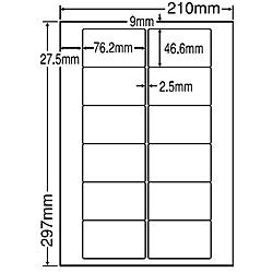 【送料無料】東洋印刷 LDW12PMF シートカットラベル A4版 12面付(1ケース500シート)【在庫目安:お取り寄せ】| ラベル シール シート シール印刷 プリンタ 自作
