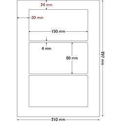【送料無料】東洋印刷 LDW3GBF シートカットラベル A4版 3面付(1ケース500シート)【在庫目安:お取り寄せ】| ラベル シール シート シール印刷 プリンタ 自作