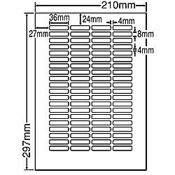 【送料無料】東洋印刷 LDW80YF シートカットラベル A4版 80面付(1ケース500シート)【在庫目安:お取り寄せ】| ラベル シール シート シール印刷 プリンタ 自作
