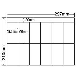 【送料無料】東洋印刷 CH12PF シートカットラベル A4版 12面付(1ケース500シート)【在庫目安:お取り寄せ】| ラベル シール シート シール印刷 プリンタ 自作