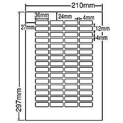 【送料無料】東洋印刷 LDW60OF シートカットラベル A4版 60面付(1ケース500シート)【在庫目安:お取り寄せ】| ラベル シール シート シール印刷 プリンタ 自作