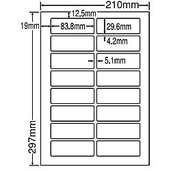 【送料無料】東洋印刷 LDW16UCF シートカットラベル A4版 16面付(1ケース500シート)【在庫目安:お取り寄せ】| ラベル シール シート シール印刷 プリンタ 自作