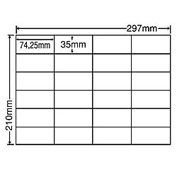 【送料無料】東洋印刷 C24SF シートカットラベル A4版 24面付(1ケース500シート)【在庫目安:お取り寄せ】| ラベル シール シート シール印刷 プリンタ 自作