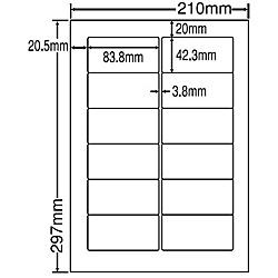 【送料無料】東洋印刷 FJA210FH シートカットラベル A4版 12面付(1ケース500シート)【在庫目安:お取り寄せ】| ラベル シール シート シール印刷 プリンタ 自作