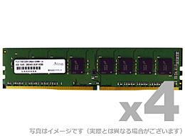 【送料無料】アドテック ADS2400D-16G4 DOS/ V用 DDR4-2400 288pin UDIMM 16GB×4枚【在庫目安:お取り寄せ】