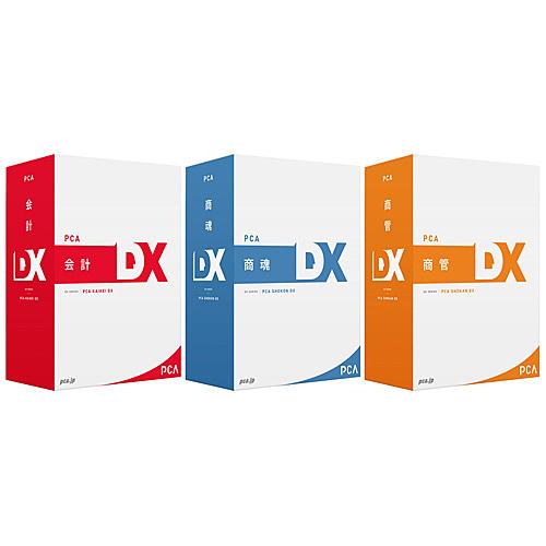 【送料無料】 PKAKOKADX PCA会計・商魂・商管DXセット【在庫目安:お取り寄せ】| 会計 財務 会計ソフト 財務ソフト 経理 ERP ソフトウェア 財務会計