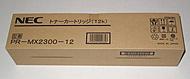 【送料無料】NEC EF-GH1541T PR-MX2300-12 トナーカートリッジ(12K)【在庫目安:お取り寄せ】