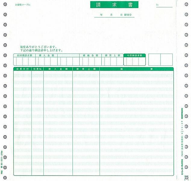 【送料無料】PCA PB312F 請求書伝票版【在庫目安:お取り寄せ】  消耗品 伝票 帳票 取扱表