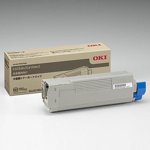 【送料無料】OKIデータ TNR-C4FY2 大容量トナーカートリッジ イエロー (C610dn/ C610dn2)【在庫目安:僅少】| トナー カートリッジ トナーカットリッジ トナー交換 印刷 プリント プリンター