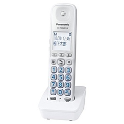 【送料無料】Panasonic KX-FKD602-W 増設子機 (ホワイト)【在庫目安:お取り寄せ】