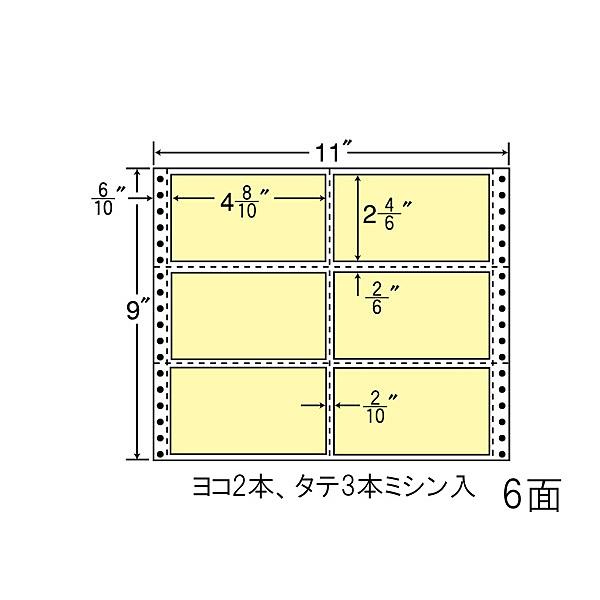 【送料無料】東洋印刷 M11B-YELLOW タックフォームラベル 11インチ×9インチ 6面付(1ケース500折)【在庫目安:お取り寄せ】| ラベル シール シート シール印刷 プリンタ 自作
