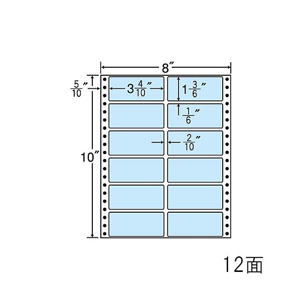 【送料無料】東洋印刷 MM8AB タックフォームラベル 8インチ×10インチ 12面付(1ケース500折)【在庫目安:お取り寄せ】| ラベル シール シート シール印刷 プリンタ 自作
