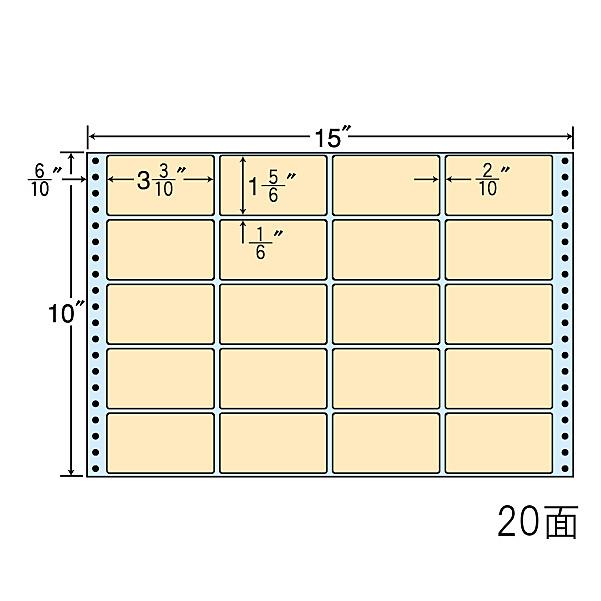 【送料無料】東洋印刷 M15E-BEIGE タックフォームラベル 15インチ×10インチ 20面付(1ケース500折)【在庫目安:お取り寄せ】| ラベル シール シート シール印刷 プリンタ 自作