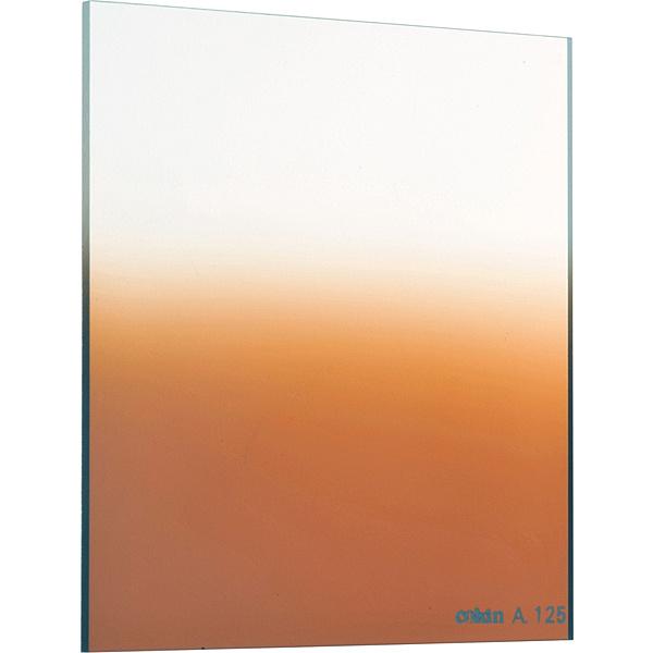 【送料無料】ケンコー・トキナー 201131 コッキン 角型ハーフグラデーションフィルター X125 タバコ2【在庫目安:お取り寄せ】