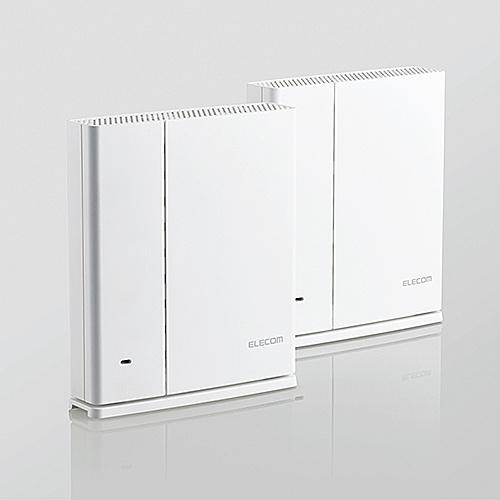 【送料無料】ELECOM WMC-DLGST2-W IEEE802.11ac/ n/ a/ g/ b対応無線LANルーター親機+中継器セット/ 867+400Mbps/ メッシュ/ ホワイト【在庫目安:お取り寄せ】
