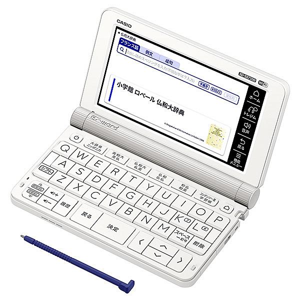 【送料無料】CASIO 電子辞書 EX-word XD-SX7200 (67コンテンツ/ フランス語モデル)【在庫目安:お取り寄せ】