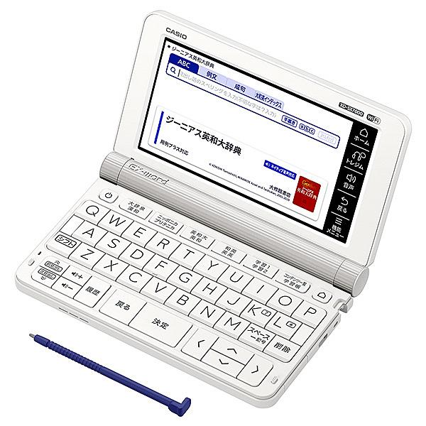 【送料無料】CASIO 電子辞書 EX-word XD-SX7000 (60コンテンツ/ 外国語ベースモデル)【在庫目安:お取り寄せ】