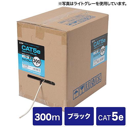 【送料無料】サンワサプライ KB-T5-CB300BKN カテゴリ5eUTP単線ケーブルのみ(300m・ブラック)【在庫目安:お取り寄せ】