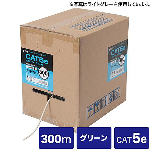 【送料無料】サンワサプライ KB-T5-CB300GN カテゴリ5eUTP単線ケーブルのみ(300m・グリーン)【在庫目安:お取り寄せ】