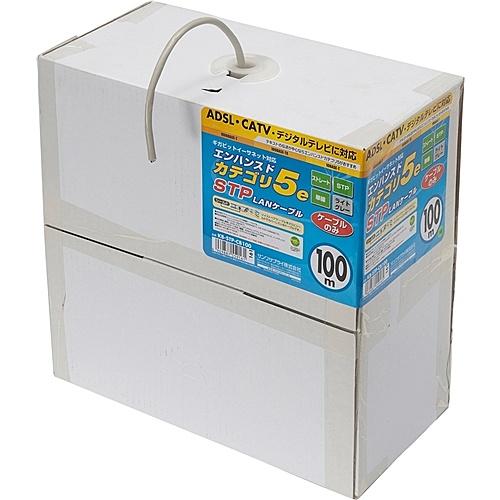 【送料無料】サンワサプライ KB-STP-CB100N STPカテゴリ5eケーブルのみ(単線用・100m・ライトグレー)【在庫目安:お取り寄せ】