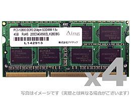 【送料無料】アドテック ADS12800N-8G4 DDR3-1600 204pin SO-DIMM 8GB×4枚【在庫目安:お取り寄せ】