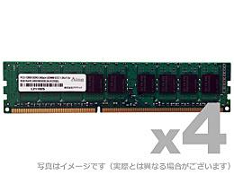 【送料無料】アドテック ADS12800D-HE2G4 DDR3-1600 240pin UDIMM ECC 2GB×4枚 省電力【在庫目安:お取り寄せ】  パソコン周辺機器 ワークステーション用メモリー ワークステーション用メモリ SV サーバ メモリー メモリ 増設 業務用 交換