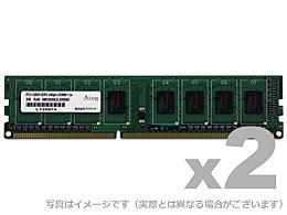 【送料無料】アドテック ADS12800D-H4GW DDR3-1600 240pin UDIMM 4GB×2枚 省電力【在庫目安:お取り寄せ】