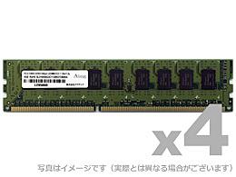 【送料無料】アドテック ADS12800D-LE4G4 DDR3L-1600 240pin UDIMM ECC 4GB×4枚 低電圧【在庫目安:お取り寄せ】| パソコン周辺機器 ワークステーション用メモリー ワークステーション用メモリ SV サーバ メモリー メモリ 増設 業務用 交換