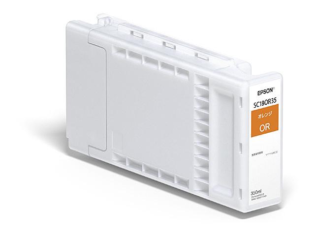 【送料無料】EPSON SC18OR35 SureColor用 インクカートリッジ/ 350ml(オレンジ)【在庫目安:お取り寄せ】