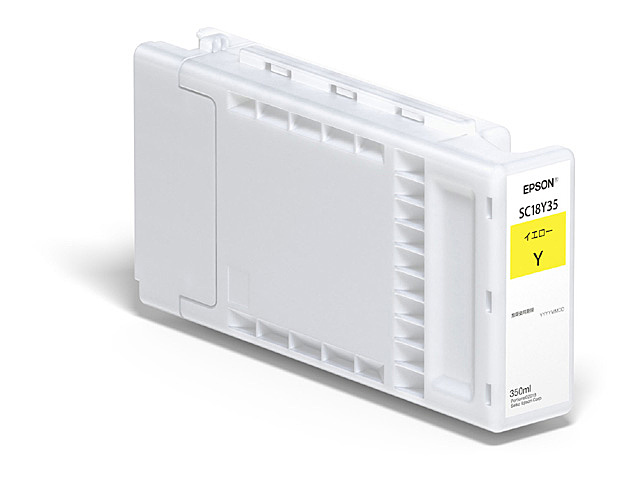 【送料無料】EPSON SC18Y35 SureColor用 インクカートリッジ/ 350ml(イエロー)【在庫目安:予約受付中】| インク インクカートリッジ インクタンク 純正 純正インク