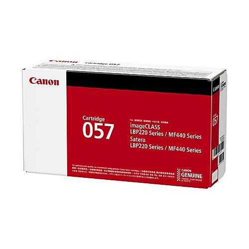 【送料無料】Canon 3009C003 トナーカートリッジ057【在庫目安:僅少】| トナー カートリッジ トナーカットリッジ トナー交換 印刷 プリント プリンター