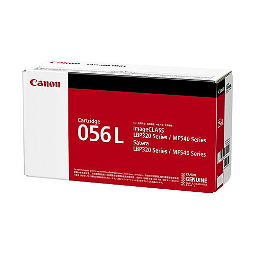 【送料無料】Canon 3006C003 トナーカートリッジ056L【在庫目安:僅少】| トナー カートリッジ トナーカットリッジ トナー交換 印刷 プリント プリンター