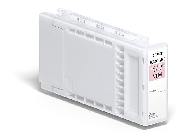 【送料無料】EPSON SC18VLM35 SureColor用 インクカートリッジ/ 350ml(ビビッドライトマゼンタ)【在庫目安:予約受付中】| 消耗品 インク インクカートリッジ インクタンク 純正 インクジェット プリンタ 交換 新品 マゼンタ