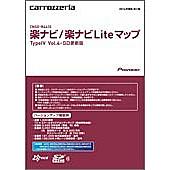 【送料無料】パイオニア CDSD-R4410 楽ナビ/ 楽ナビLiteマップ TypeIV Vol.4・SD更新版【在庫目安:お取り寄せ】