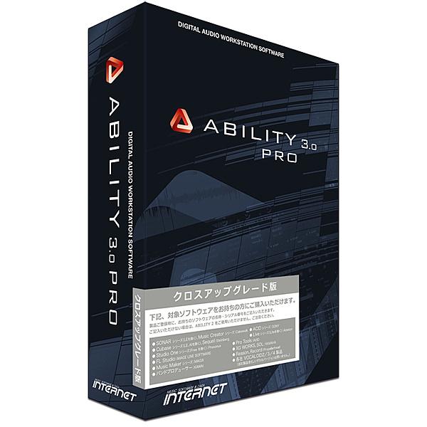 【送料無料】インターネット AYP03W-XUP ABILITY 3.0 Pro クロスアップグレード版【在庫目安:お取り寄せ】  ソフトウェア ソフト アプリケーション アプリ ビデオ編集 映像編集 サウンド編集 ビデオ サウンド 編集