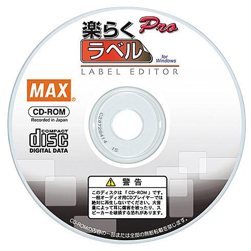 【送料無料】マックス SLP-100 楽らくラベルPro【在庫目安:お取り寄せ】