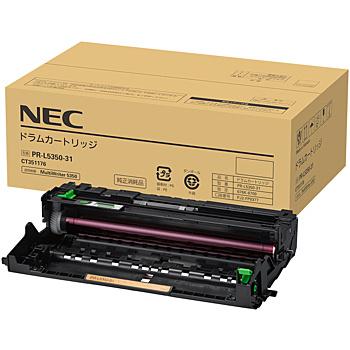 【送料無料】NEC PR-L5350-31 ドラムカートリッジ【在庫目安:お取り寄せ】  消耗品 ドラムカートリッジ ドラムユニット ドラム カートリッジ ユニット 交換 新品