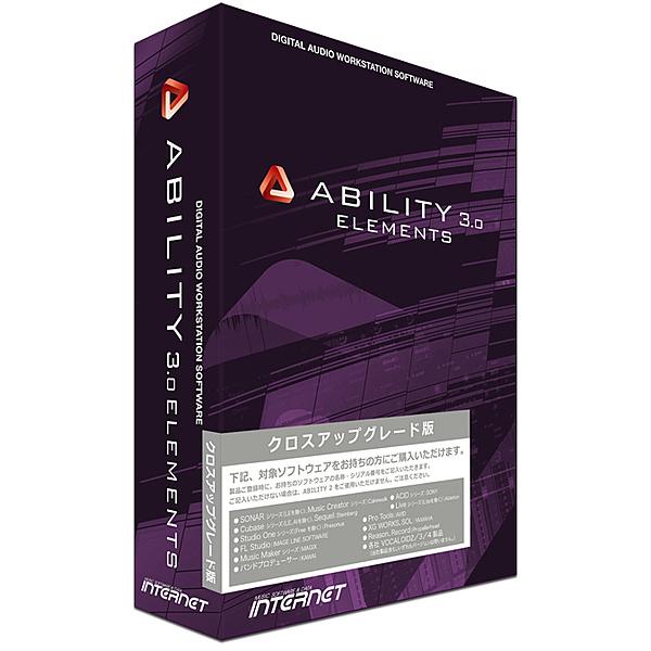 【送料無料】インターネット AYE03W-XUP ABILITY 3.0 Elements クロスアップグレード版【在庫目安:お取り寄せ】| ソフトウェア ソフト アプリケーション アプリ ビデオ編集 映像編集 サウンド編集 ビデオ サウンド 編集