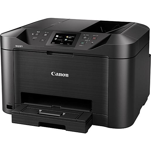 【送料無料】Canon 0960C001 A4ビジネスインクジェット複合機 MAXIFY MB5130【在庫目安:僅少】
